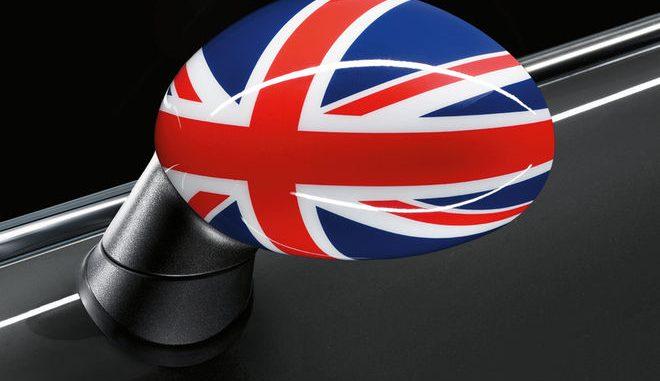 brit autóipar, Nagy-Britanniában
