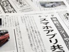 japanautomotive