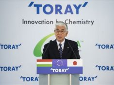 toray2